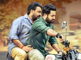 Janatha Garage is an upcoming action film directed by Koratala Siva and produced by Naveen Yerneni, Y. Ravi Shankar, and C. V. Mohan under their banner Mythri Movie Makers. The film stars Mohanlal, N. T. Rama Rao Jr.as Anand, Samantha Ruth Prabhu and Nithya Menen in the lead role, while Unni Mukundan, Saikumar, Devayani, Rahman, Sithara and Ajay appears in the supporting role.