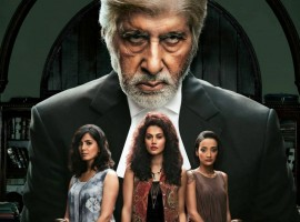 Pink is an upcoming courtroom drama–thriller Bollywood film directed by Aniruddha Roy Chowdhury, written by Ritesh Shah and produced by Rashmi Sharma and Shoojit Sircar under the Rashmi Sharma Telefilms Limited banner. The film stars Amitabh Bachchan, Taapsee Pannu, Kirti Kulhari, Andrea Tariang, Angad Bedi, Raashul Tandon, Tushar Pandey, Vijay Verma, Piyush Mishra and Dhritiman Chatterjee.