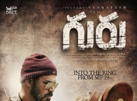 The first look of Venkatesh starrer