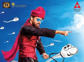 Actor Nagarjuna Akkineni took to micro-blogging site Twitter to reveal the first look of the film by tweeting: