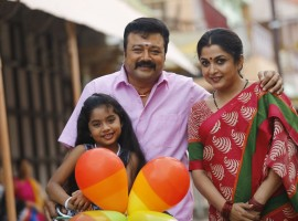 Shenbaga Kottai is an upcoming Tamil movie directed by Kannan Tamarakkulam and produced by Harshini Movies. The film stars Jayaram and Ramya Krishnan in the lead role, while Sambhath, Ompuri, Narain (Adukalam), Sheelu Ebhraham, Baby Akshara Kishor, Baby Anjaleena, Saju Navodaya, Remesh Pisharadi and Sreekumar appears in the supporting role.