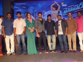 Telugu movie Hyper Theatrical Trailer launch event held in Hyderabad. Celebs like Ram Pothineni, Raashi Khanna, Nani, Sukumar, Priyanka, M. Ghibran, Santosh Srinivas, Prasad V Potluri, Harish Shankar, Anil Sunkara, Ramajogayya Sastry, Murali Sharma, Sravanthi Ravi Kishore, Prabhas Sreenu, KL Damodar Prasad, Shyamala, Nisha and others graced the event.