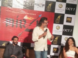 Rakeysh Omprakash Mehra launched the second trailer of his contemporary love story, Mirzya in Delhi Monday, September 26th. Celebs like Harshvardhan Kapoor, Saiyami Kher, Rakeysh Mehra and others graced the event.