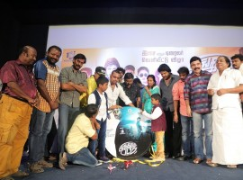 Tamil movie English Padam Audio Launch event held at Chennai. Celebs like Ramki, Powerstar Srinivasan, Natty Nataraj, Perarasu, Radha Ravi, Vasuki, Kumaresh Kumar, RV Udhayakumar, Mc Rico, Singamuthu and others graced the event.