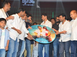 Prince Mahesh Babu at Nandini Nursing Home audio launch.