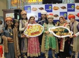 BIG Magic, the light hearted family entertainment channel is all set to create a new benchmark with the completion of 500 episodes of its marquee show Har Mushkil Ka Hal Akbar Birbal. The flagship show, which features famous actors Kiku Sharda and Vishal Kotian in the titular roles of Akbar and Birbal respectively, gained popularity within a short span of time and won the hearts of millions of viewers. India's first ever historical comedy aired its 500th episode on 26th September 2016.
