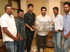 South Indian Actor Suriya launches Gautham Karthik's Ivan Thandhiran first look poster.