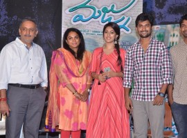 Telugu movie Majnu Success Meet event held at Hyderabad. Celebs like Nani, Anu Emmanuel, Gemini Kiran, Virinchi Varma, P. Kiran, Geetha Golla and others graced the event.