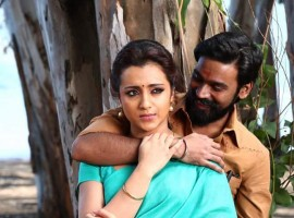 Kodi is an upcoming Tamil movie directed by RS Durai Senthilkumar. The film stars Dhanush, Trisha Krishnan and Anupama Parameswaran in the lead role. The songs and background score for the film are composed by Santhosh Narayanan.