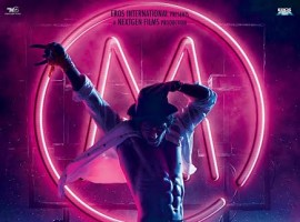 Bollywood actor Tiger Shroff's upcoming movie Munna Michael First Look poster revealed.