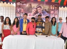 Telugu movie Maro Drushyam launched event held at Hyderabad. Celebs like Mamatha Ravath, Bharatha Naidu and others graced the event.