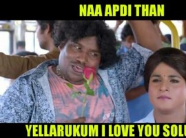 Check out Sivakarthikeyan's Remo Memes and Trolls.