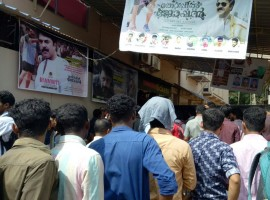 Photos of Mammootty fans celebrate the release of Thoppil Joppan.