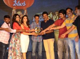 Eedu Gold Ehe Movie Audio Success Gummadikaya Function held at Hyderabad. Sunil, Sushma Raj, Richa Panai, Vijaya Naresh, Banerjee, Veeru Potla, Rama Brahmam Sunkara, Anil Sunkara, Manjusha and others graced the event.