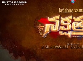 Mega Power Star Ram Charan Teja unveils Sundeep Kishan's Nakshatram first look logo poster. Nakshatram is an upcoming Telugu Comedy, Crime movie written and directed by Krishna Vamsi and produced by Sajju, K Srinivasulu, S Venu Gopal and Co-produced by Sri Chakra Media, Butta Bomma Creations, Win Win Win Creations.