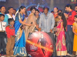 Telugu movie Lakshmi Bomb Audio Launch event held at Hyderabad. Celebs like Manchu Lakshmi Prasanna, Mohan Babu, Nirmala Devi, Manchu Manoj, Manchu Vishnu, Gunapati Suresh Reddy, Jhansi Laxmi, Dasari Narayana Rao, Hema With Daughter Isha, C Kalyan, KL Damodar Prasad, Rahul Ravindran and others graced the event.
