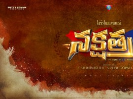 Nakshatram first look poster revealed on the eve of Vijayadashami Festival. Nakshatram is an upcoming Telugu Comedy, Crime movie written and directed by Krishna Vamsi and produced by Sajju, K Srinivasulu, S Venu Gopal and Co-produced by Sri Chakra Media, Butta Bomma Creations, Win Win Win Creations.