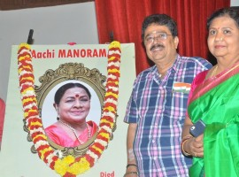 The first year death anniversary of the veteran actress Manorama (Aachi) event held at Chennai. Celebs like Sivakumar, SV Sekar, Sachu, Kutty Padmini and others graced the event.