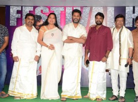 Telugu movie Abhinetri Success Meet event held at Hyderabad. Celebs like Prabhu Deva, Director AL Vijay, Kona Venkat, Hema, Raja Ravindra, Saptagiri, Shekhar, Suresh Kondeti, Dinesh Prabhu, Johnny and others graced the event.