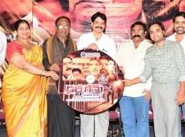 Telugu movie Dirty Game Audio Launch event held at Hyderabad. Celebs like Kavitha, GV Sudhakar Naidu, Sunil Kashyap, Sagar, Akkapeddi Venkateshwara Sharma, T Prasanna Kumar, Nandini Kapoor and others graced the event.
