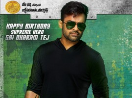 Mega Supreme Hero Sai Dharam Tej's 'Winner' first look released by the movie makers on the occasion of Sai Dharam Tej's Birthday today (15-10-2016). The movie directed by Gopichand Malineni and produced by Tagore Madhu and Nallamalupu Srinivas (Bujji) under the Lakshmi Narasimha Productions banner. Actress Rakul Preet Singh plays the female lead role.