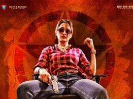 Pragya Jaiswal's Nakshatram first look poster revealed.