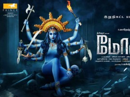 Trisha's Mohini first look poster.