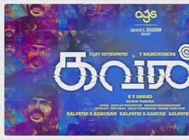 Vijay Sethupathi, Madonna Sebastian, T Rajendar's Kavan first look poster revealed.