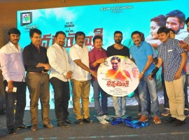 Telugu movie Dharma Yogi Audio Launch event held at Hyderabad. Celebs like Dhanush, Karunya Chowdary, Chetana Uttej, Suresh Kondeti, Leona Lishoy, Ramajogayya Sastry, Nisha, Krishnudu, KL Damodar Prasad, Raj Kandukuri, RP Patnaik, Satish, Vamsi, Shashi Bhushan, Kamal Kaumar, Nani, Jhansi, Bucha Ramakrishna and others graced the event.