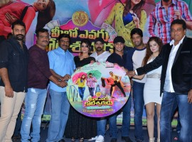 Telugu movie Meelo Evaru Koteeswarudu audio launch held at Hyderabad. Celebs like Naveen Chandra, Shruti Sodhi, Saloni Aswani, Allari Naresh, Director E. Sattibabu, Producer KK Radha Mohan, Aadi Pudipeddi, Prudhvi Raj, Krishnudu, Gautham Raju and others graced the event.
