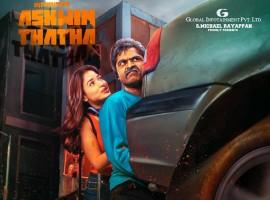 Simbu's 'Ashwin Thatha' look in AAA revealed.