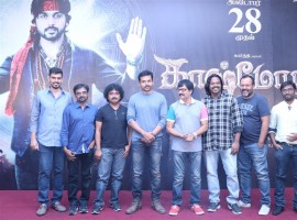 Tamil movie Kaashmora Press Meet event held at Chennai. Celebs like Karthi, Vivek, SR Prakashbabu, Gokul, Om Prakash, VJ Sabu Joseph, SR Prabhu and others graced the event.