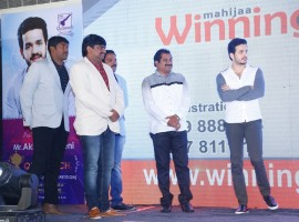 Photos of Telugu Actor Akhil Akkineni for Winning Teams Magazine and Trophy Launch at Taj Gateway Vijayawada.