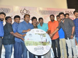 Tamil movie Rubaai Audio Launch held at Chennai. Celebs like D Imman, Chandran, Chinni Jayanth, M Anbazhagan, Kishore Ravichandran, G Marimuthu, Dushyanth Ramkumar, Harish Uthaman, Anjana, Prabhu Solomon and others graced the event.