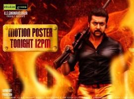 Surya's S3 aka Singam 3 poster.