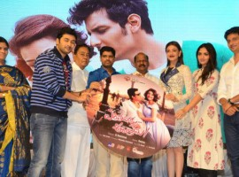 Telugu movie Entha Varaku ee Prema audio launch event held at Hyderabad. Celebs like Jiiva and Kajal Aggarwal and others graced the event.