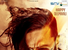 Kiccha Sudeep's Hebbuli Diwali special poster.