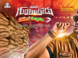 Telugu Actor Manchu Manoj's Gunturodu Premalo Paddaadu directed by Sathya and produced bySri Varun Atluri.