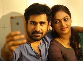 Bethaludu is an upcoming Telugu psychological thriller film Written and directed by Pradeep Krishnamoorthy and produced by Fathima Vijay Antony. Starring Vijay Antony and Arundhathi Nair in the lead role, while Charuhasan, Meera Krishnan, Y. G. Mahendra, Siddhartha Shankar, Kamal Krishna, Aadukalam Murugadoss and Vijay Sarathy appears in the supporting role.