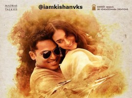 Duet is an upcoming Telugu romantic drama movie written, produced and directed by Mani Ratnam. The film stars Karthi Sivakumar and Aditi Rao Hydari in the lead role, while Delhi Ganesh, Vipin Sharma, RJ Balaji, Harish Raj and Amritaa Singh in supporting role.