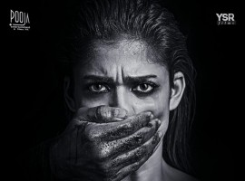 Nayanthara's Kolaiyuthir Kaalam first look poster is out. Kolaiyuthir Kaalam is an upcoming Tamil film directed by Chakri Toleti of 'Billa 2' fame and produced by Vashu Bhagnani and Deepshikha Deshmukh. The film score and soundtrack album are composed by Yuvan Shankar Raja.