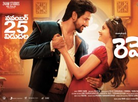 Remo is an upcoming Telugu movie directed by Bhagyaraj Kannan and produced by RD Raja under the Escape Artists Motion Pictures banner. The movie stars Sivakarthikeyan and Keerthy Suresh in the lead role, while Sathish, K. S. Ravikumar, Saranya Ponvannan, Nannkadavul Rajendran, Yogi Babu and Nareyn appear in the supporting role.