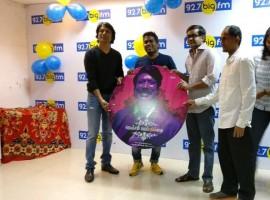 Tamil movie Nenjam Marappathillai audio launch event held at 92.7 Big Fm in Chennai. Celebs like Selvaraghavan, Yuvanshankar Raja, SJ Suryah graced the event.