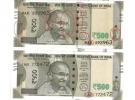 Two variants of Rs 500 note: Here are 9 RBI printing defect in pictures.