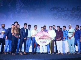 Tamil movie Kootathil Oruthan audio launch event held in Chennai. Celebs like Suriya, Sivakumar, Ashok Selvan, Nasser, RJ Balaji, Priya Anand, Nivas Prasanna and others graced the event.