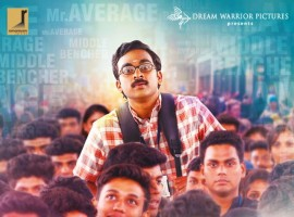 Kootathil Oruthan is an upcoming Tamil film, written and directed by TJ Gnanavel and produced by SR Prakashbabu and SR Prabhu. Starring Ashok Selvan and Priya Anand in the lead roles, while Samuthirakani, Anupama Kumar, Bala Saravanan, Sanjay Bharathi, Anisha Singh and Nancy Jennifer in supporting role. Music composed by Nivas Prasanna.