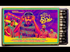 Thrissivaperoor Kliptham is an upcoming Malayalam film directed by debutant Ratheish Kumar and written by PS Rafeeque. Starring Asif Ali, Aparna Balamurali, Shilpi Sharma, Chemban Vinod Jose and Baburaj in lead roles, while Zarina Wahab, Rachana Narayanankutty, Tini Tom, Sreejith Ravi and Irshad appear in the supporting role.