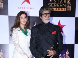 The most awaited awards of the Indian television, the annual Star Screen Awards are back with the 23rd edition and biggest stars to celebrate another successful year of entertaining the audiences and the theme of this year is Entertainment Ka Khazana.