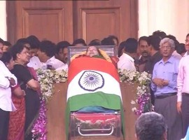 Chief Minister J. Jayalalithaa, one of India's most charismatic political leaders, died here on Monday night after a bitter 74-day battle for life, ending an era in Tamil Nadu politics and plunging the state in deep grief. She was 68.