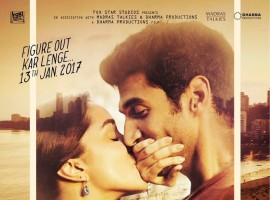 OK Jaanu is an upcoming Bollywood romantic drama film directed by Shaad Ali and produced by Karan Johar. Starring Aditya Roy Kapur and Shraddha Kapoor in the lead role, while Leela Samson and Naseeruddin Shah appears in the supporting role.